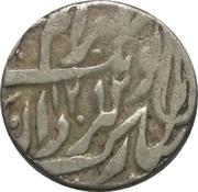1 roupie - Muhammad Ibrahim Ali Khan – revers