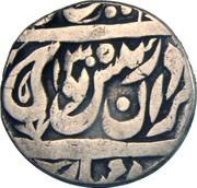 1 Rupee - Mohammad Ibrahim Ali Khan (Tonk) -  avers