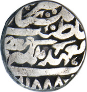 1 Rupee - Mohammad Ibrahim Ali Khan (Tonk) -  revers