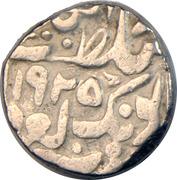 1 Rupee - Mohammad Ibrahim Ali Khan (Tonk) – avers