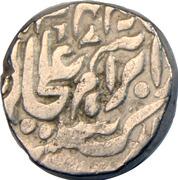 1 Rupee - Mohammad Ibrahim Ali Khan (Tonk) &ndas