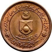 1 pice - Muhammad Sa'adat Ali Khan (Tonk) – avers