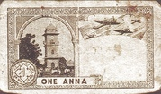 1 Anna (WWII Cash Coupon) – avers