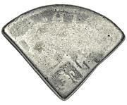 2 Shillings (Type II countermark) – revers