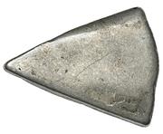 1 Shilling (Countermark type III) – revers
