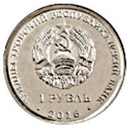 1 rouble (Sagittaire) – avers