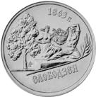 1 Rouble (Slobodzeya) – revers