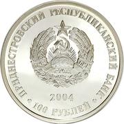 100 roubles Anton Rubinstein -  avers