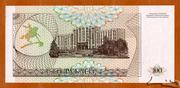 100 Rubles – revers