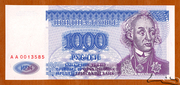 1000 Rubles – avers
