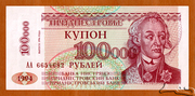 100 000 Rubles – avers