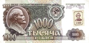 1 000 Rubles – avers