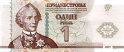 1 Ruble (National Currency) – avers