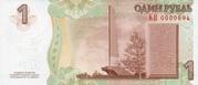 1 Ruble (Border Troops) – revers