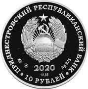 10 Rubles (Hero City Tula) -  avers
