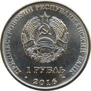 1 rouble (Championnat du monde de hockey sur glace 2016) – avers