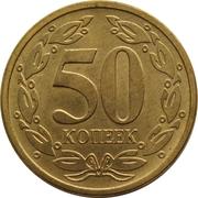 50 kopecks  (magnétique) – revers