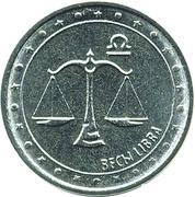 1 rouble (Balance) – revers