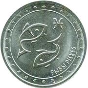 1 rouble (Poisson) – revers