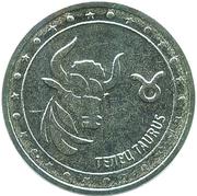 1 rouble (Taureau) – revers