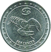 1 rouble (Cancer) – revers