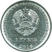 1 rouble (Scorpion) – avers