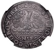 12 Denars - Michael Apafi (1661-1690) – revers