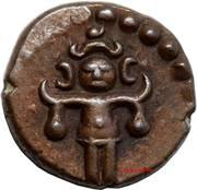 1 Cash - Rama Varma III – avers