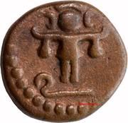 2 Cash - Uthram Thirunal Marthanda Varma II – avers