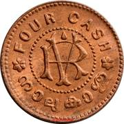 4 cash - Rama Varma VI – revers