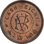 8 Cash - Rama Varma VI -  revers