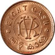 8 cash - Rama Varma VI (Travancore) -  revers