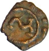 Thirai Cash (Chera Dynasty) – revers