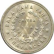 ½ roupie Chitra - Bala Rama Varma II -  revers