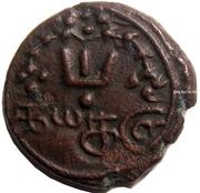 1 Cash - Uthrittathi Thirunal Gowri Parvathi Bayi – avers