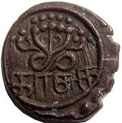 1 Cash - Uthrittathi Thirunal Gowri Parvathi Bayi – revers