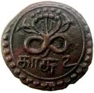 2 Cash - Rani Parvathi Bai – revers