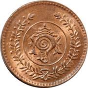 8 cash - Rama Varma VI (Travancore) -  avers