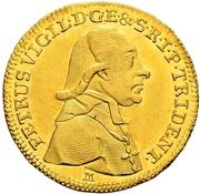 1 Ducato - Pietro Vigilio – avers