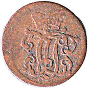 4 pfennig Johann Philipp – avers