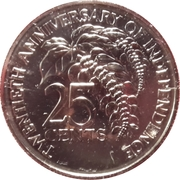 25 Cents (Independence) – revers