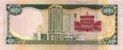 50 Dollars commemorative banknote – revers