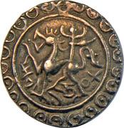 1 Tanka - Rajadhara Manikya (Tripura) – avers