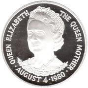 25 pence La reine mère (argent) – revers