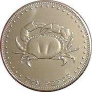 10 pence Elizabeth II – revers