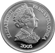 1 Crown - Elizabeth II (Pape Jean-Paul II) – avers