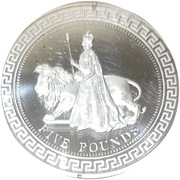 5 Pounds - Elizabeth II ''Una and the lion'' Silver proof – revers