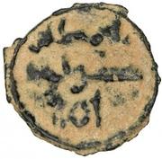 Fals - Ahmad b. Tulun – avers
