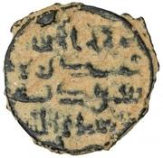 Fals - Ahmad b. Tulun - 868-884 AD – revers