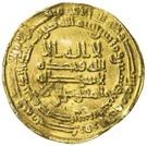 Dinar - Ahmad b. Tulun – avers